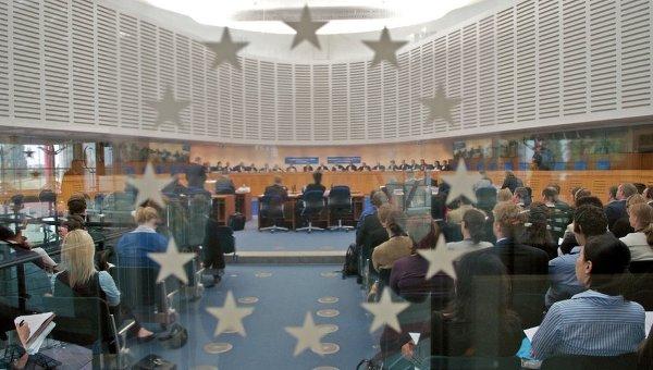 Парламентская ассамблея Совета Европы