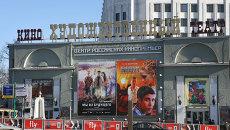 Кинотеатр Художественный на Арбатской площади. Архивное фото