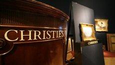 Аукцион Кристис в Лондоне. Архивное фото