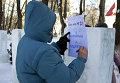 Конкурс ледяных скульптур Моя Олимпиада прошел в Томске