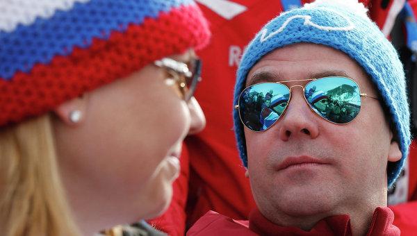 Премьер-министр России Дмитрий Медведев во время посещения соревнований горнолыжников на Красной поляне