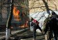 Беспорядки возле здания Верховной рады в Киеве