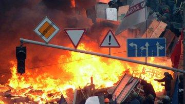 Ситуация в Киеве. 19 февраля 2014
