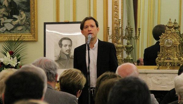 Концерт в честь Лермонтова прошел в представительстве РФ в ЮНЕСКО