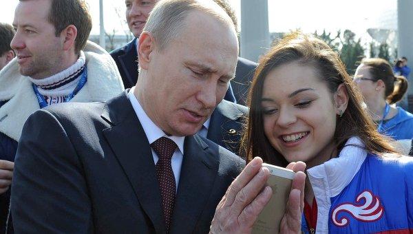 Путин и красивая девушка фото