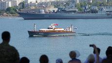 День военно-морского флота Украины