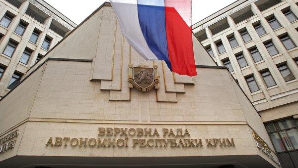 Российский флаг у Верховной рады АРК во время референдума о статусе Крыма в Симферополе