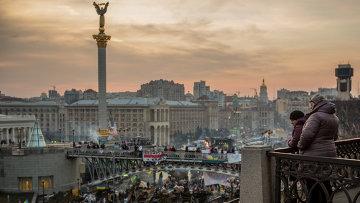 Ситуация в Киеве в февраля 2014 года