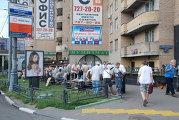 Таганка, Гончарная улица, люди, собрание