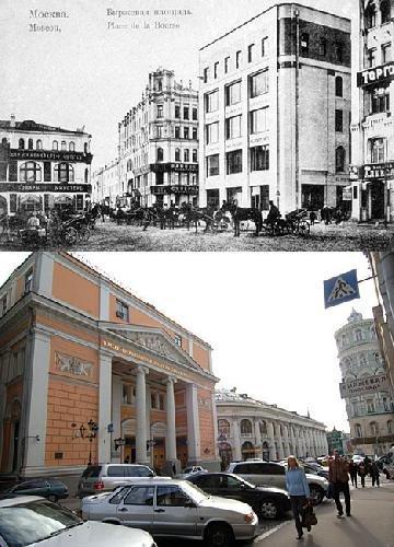 Москва: как было и как стало
