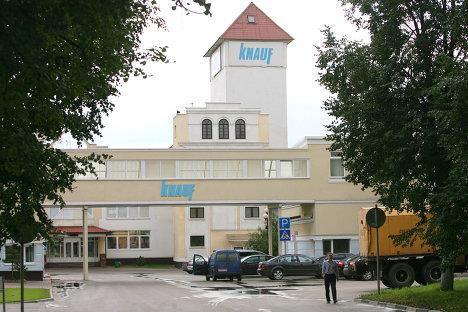 Завод компании KNAUF