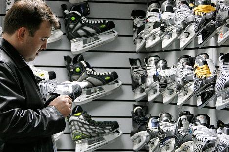 Магазин спортивных товаров «Точка отрыва»