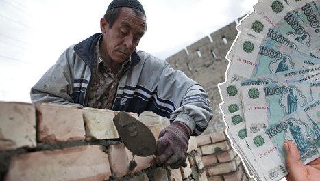 строительство, рабочий, гастарбайтер, деньги, рубли, зарплата, кирпич. кладка