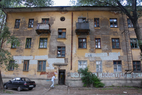 Ветхое жилье в Воронеже.