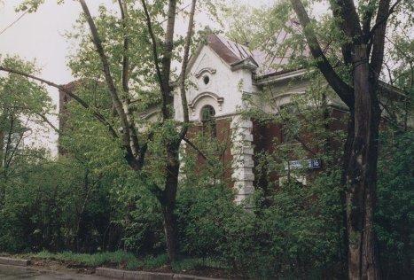 Жилой дом железнодорожников на станции Андроновка