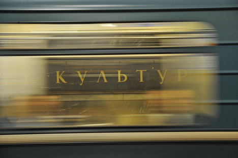 Реконструкция станции Парк культуры кольцевой линии московского метрополитена