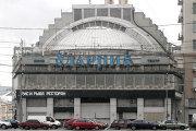 Здание московского кинотеатра Ударник
