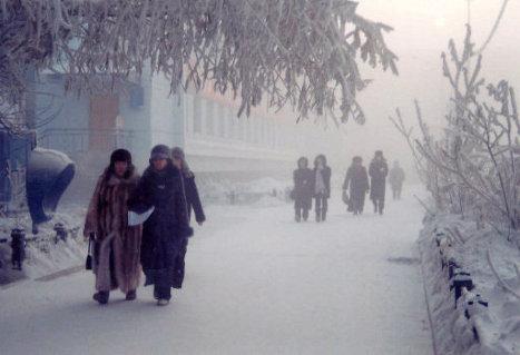 Морозный день в Якутске