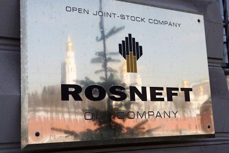 Вывеска ОАО НК Роснефть