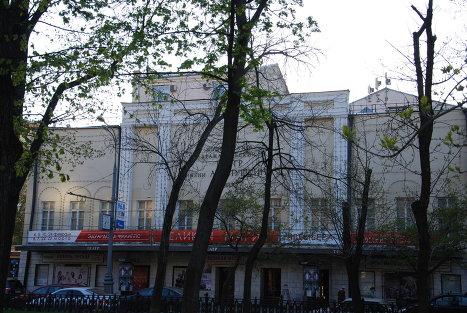 Театр имени А.С. Пушкина на Тверском бульваре