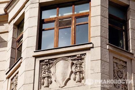 Дом Искусств на Поварской