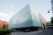 Офисный центр Эфир в Бутиковском переулке в Москве, самые необычные здания Москвы