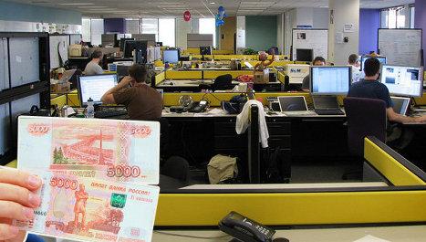 офис, рубли, деньги, ставки, цены