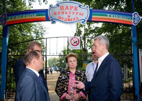 Мэр Москвы Сергей Собянин посетил территории ПКиО Северное Тушино