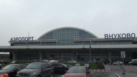 Более российских туристов не могли вылететь в Дрезден из Внуково