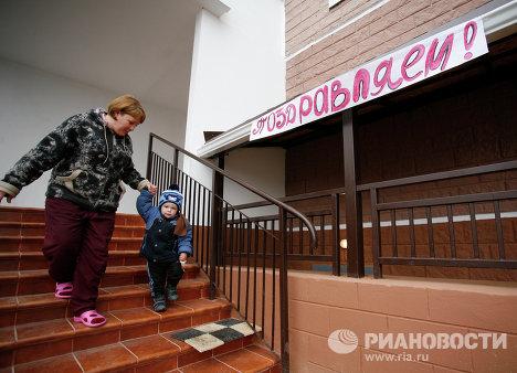 Заселение пострадавших от наводнения в Крымске в новые дома