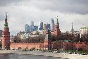 Панорама ансамбля Московского Кремля