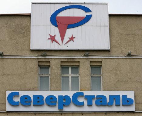 Эмблема Череповецкого металлургического комбината ОАО Северсталь