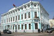 Здание посольства Белоруссии в России