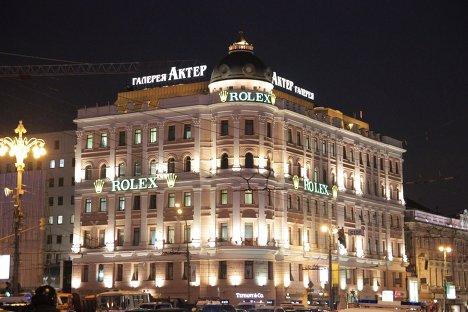Торгово-офисный центр Галерея Актер