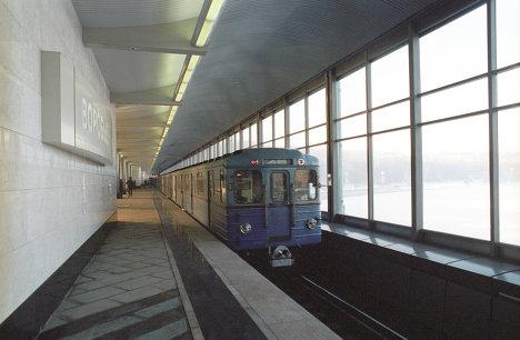 На станции московского метро Воробьевы горы