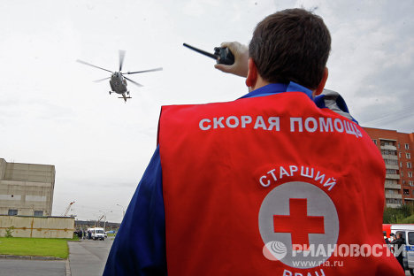 Учения МЧС по Санкт-Петербургу и пожарного спасательного отряда противопожарной службы
