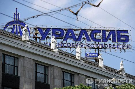 Демонтаж крышной установки УралСиб на здании РГБ им. Ленина
