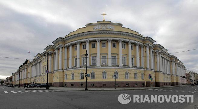 Здание Конституционного суда РФ