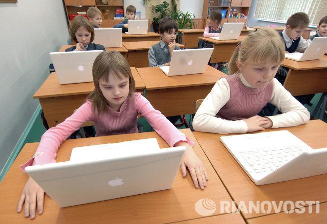 Московская городская общеобразовательная школа № 2030