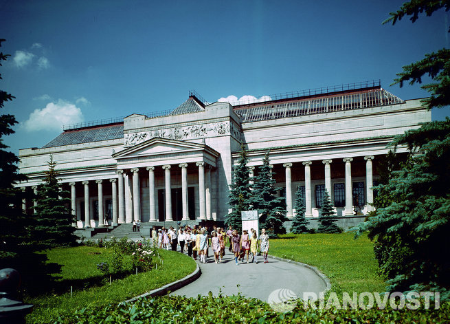 Музей имени А.С. Пушкина