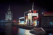 Раушская набережная Москвы-реки в канун 7 ноября 1967 года