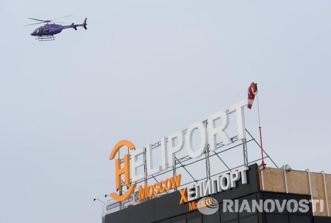 Открытие Хелипорта Москва
