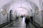 Станция Кольцевой линии Московского метрополитена Парк Культуры