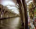 Станция метро Новослободская в Москве