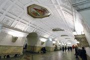 Станция Кольцевой линии Московского метрополитена Белорусская