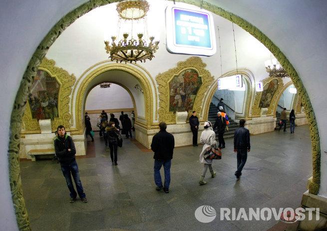 Станция Кольцевой линии Московского метрополитена Киевская