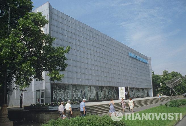 Павильон Радиоэлектроника и связь на ВДНХ