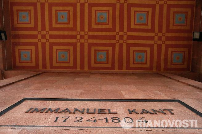 Могила философа Иммануила Канта в Калининграде