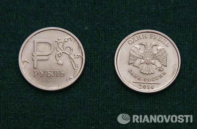 Центробанк выпустил монеты с новым символом рубля