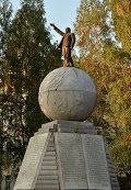 Города России. Нижний Тагил
